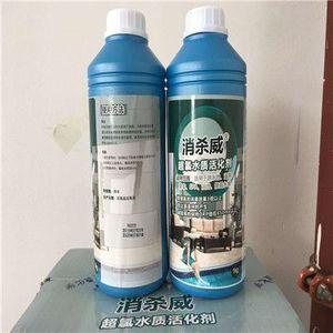 消杀威超氯水质活化剂